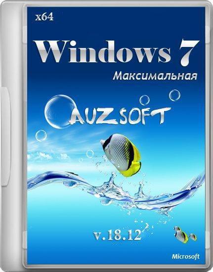Windows 7 Максимальная AUZsoft v.18.12
