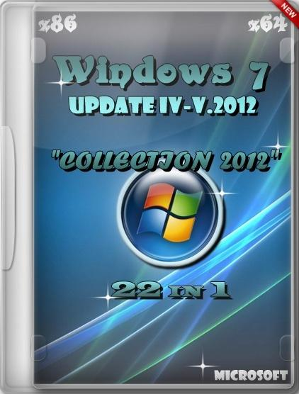 """Windows 7 SP1 x86/x64 Rus Update IV-V.2012 """"COLLECTION 2012"""""""