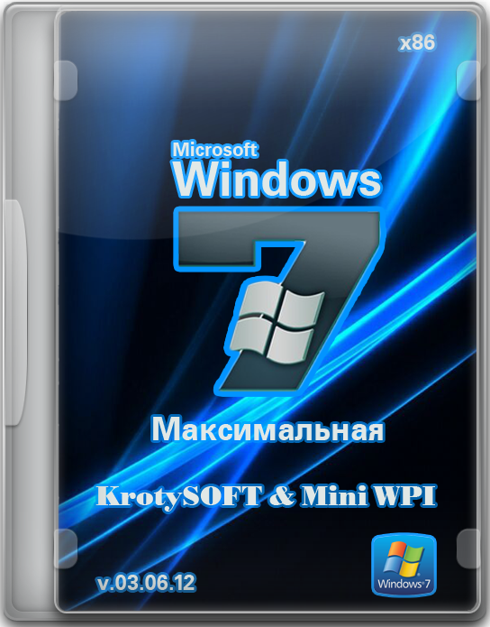 Windows 7 x86 Максимальная KrotySOFT