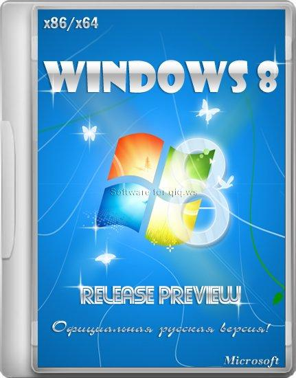 Windows 8 Release Preview Build 8400