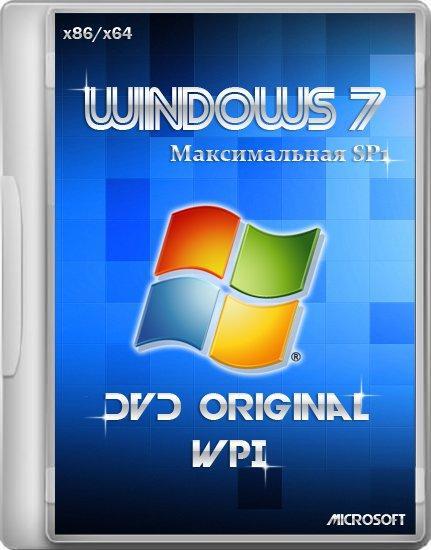 Windows 7 Максимальная SP1