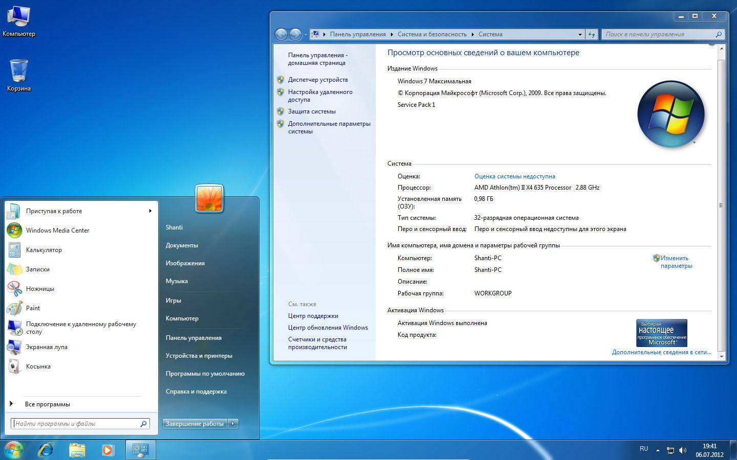 how to get genuine windows 7 professional for free