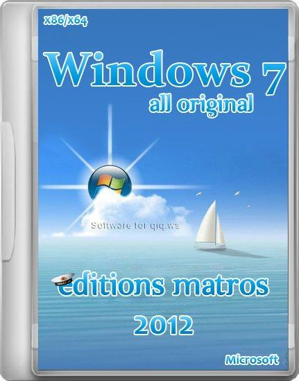 Windows 7 All Original Editions Matros (