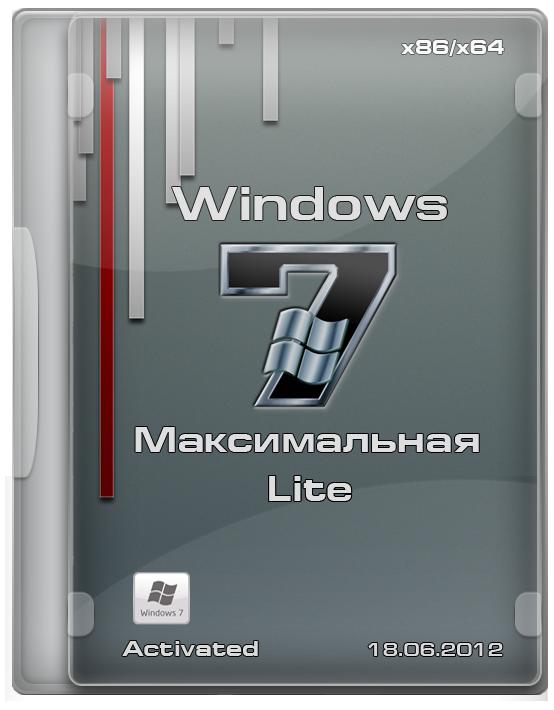 Windows 7 Максимальная SP1 Lite