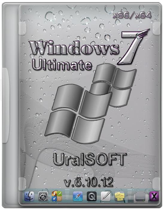 Windows 7 Ultimate UralSOFT v.6.10.12