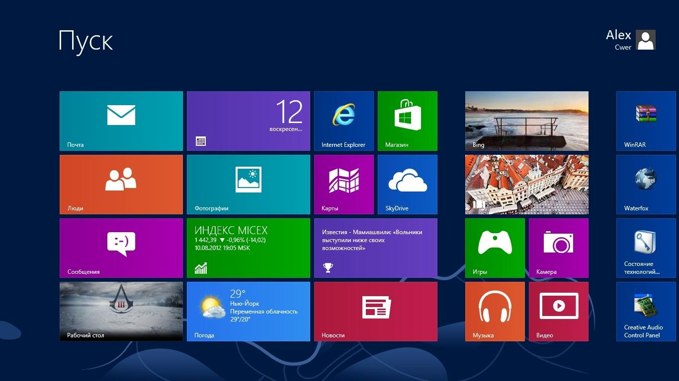 Windows 8 pro build 9200 product key generator