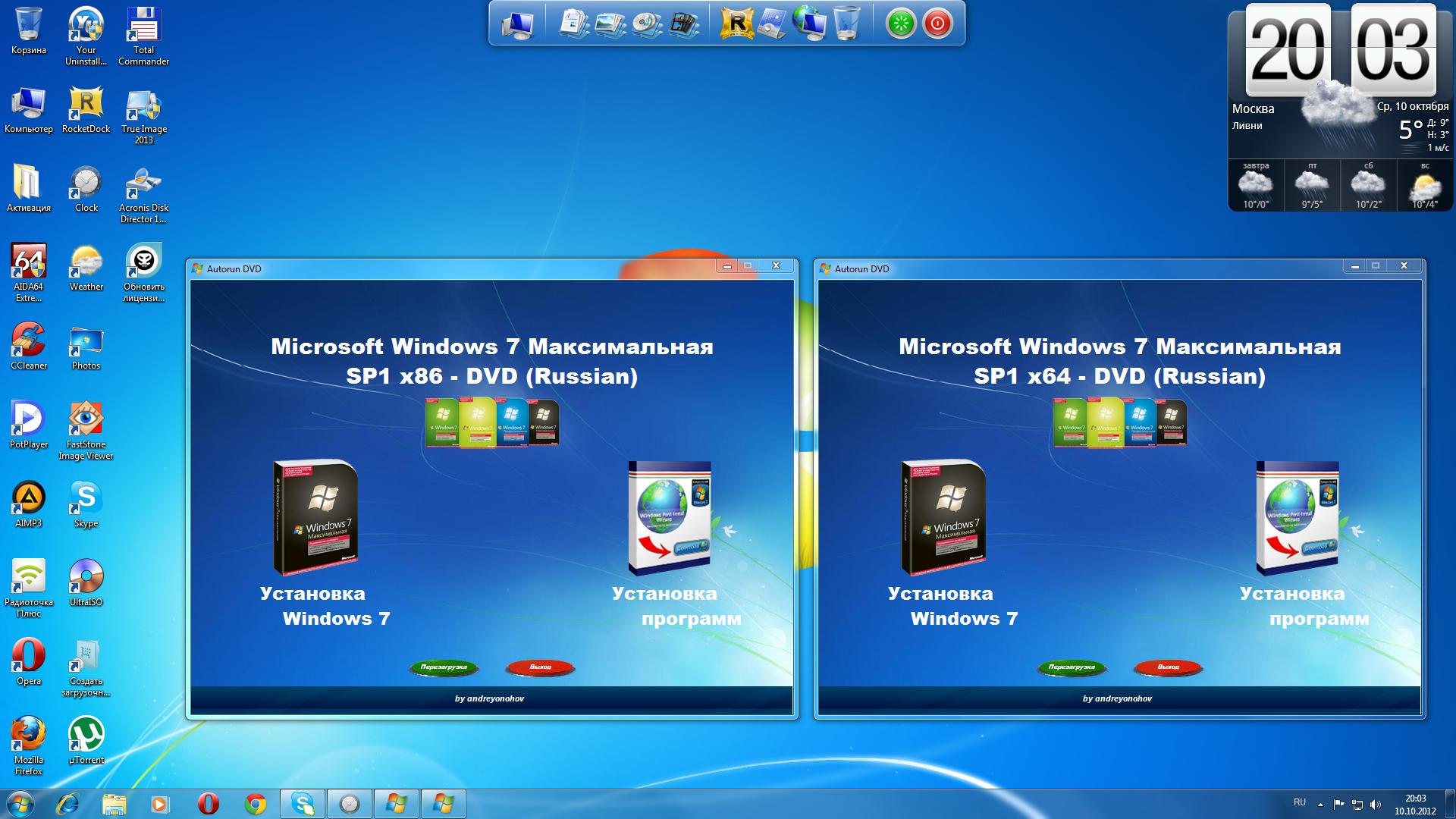 Windows 7 Sp1 X64 .Iso File